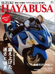 SUZUKI HAYABUSA / ライダースクラブ編集部