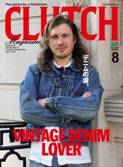 CLUTCH Magazine Vol.80 / CLUTCH編集部