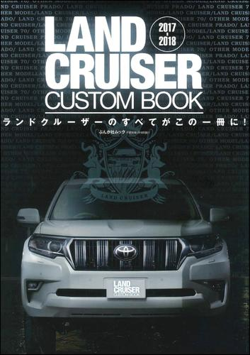 LAND CRUISER CUSTOM BOOK / LANDCRUISERCUSTOMBOOK編集部