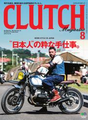 CLUTCH Magazine(クラッチ・マガジン) (Vol.50)