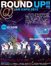 ROUND UP!! @JAM EXPO 2015【ブックパス限定表紙 さくら学院 Ver.】
