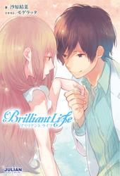 Brilliant Life【特典イラスト付】