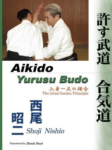 許す武道 合気道  (Aikido - Yurusu Budo) 入身一足の理合  (The Irimi-Issoku Principle) / 西尾昭二