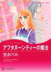ハーレクインコミックス セット 2017年 vol.509
