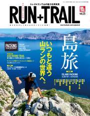 RUN+TRAIL (Vol.25)