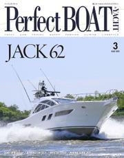 Perfect BOAT(パーフェクトボート)  (2021年3月号) / パーフェクトボート