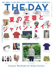 THE DAY (No.17 2016 Early Summer Issue)