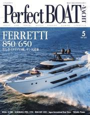 Perfect BOAT(パーフェクトボート)  (2017年5月号)