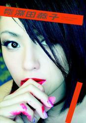 月刊NEO 深田恭子 月刊モバイルアクトレス完全版