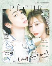 PECHE(ペシェ) (003) / Larme