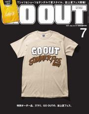 GO OUT(ゴーアウト) (2021年7月号 Vol.141) / 三栄