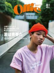 Ollie(オーリー) (#220 8月号)