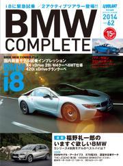 BMW COMPLETE(ビーエムダブリュー コンプリート) (VOL.62)