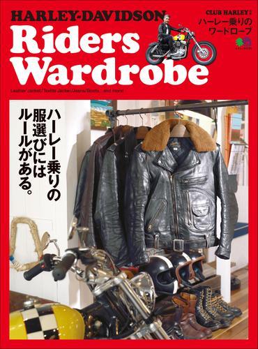 HARLEY-DAVIDSON Riders Wardrobe / クラブハーレー編集部