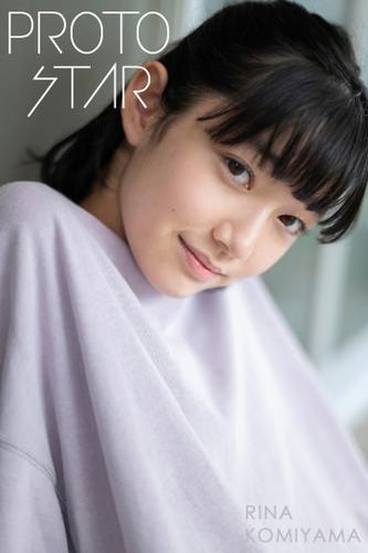 PROTO STAR 小宮山莉渚 vol.1 / 小宮山莉渚