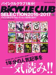 BiCYCLE CLUB SELECTION