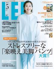 LEE (リー) 2021年5月号 / 集英社