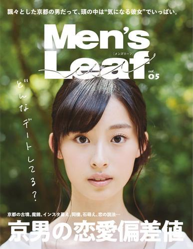 Men's Leaf (vol.5) / リーフ・パブリケーションズ