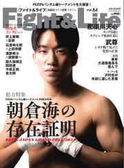 Fight&Life(ファイト&ライフ) (vol.84) / フィットネススポーツ
