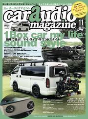 car audio magazine  2021年11月号 vol.142 / カーオーディオマガジン編集部