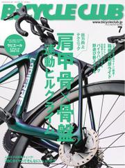 BiCYCLE CLUB(バイシクルクラブ) (2021年7月号) / マイナビ出版