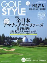 Golf Style(ゴルフスタイル) 2021年 9月号 / ゴルフスタイル社