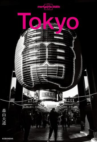 Tokyo / 森山大道