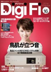DigiFi (No.16)