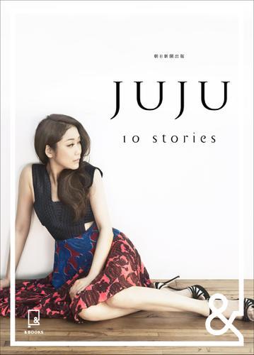 &BOOKS JUJU 10stories / JUJU