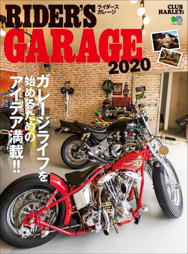 RIDER'S GARAGE 2020 / クラブハーレー編集部