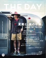 THE DAY (No.23 2017 Early Summer Issue)