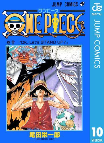 ONE PIECE モノクロ版 10 / 尾田栄一郎