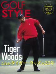Golf Style(ゴルフスタイル) 2021年 5月号 / ゴルフスタイル社