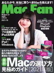 Mac Fan(マックファン) (2021年10月号) / マイナビ出版