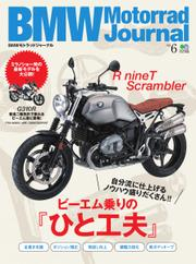 BMW Motorrad Journal (Vol.6)