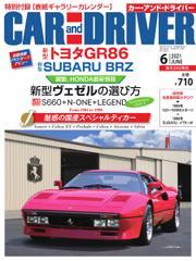 CAR and DRIVER(カーアンドドライバー) (2021年6月号) / 毎日新聞出版