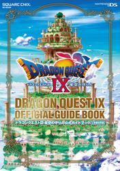 ドラゴンクエストIX 星空の守り人 公式ガイドブック 上巻●世界編 / 株式会社スクウェア・エニックス