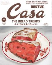Casa BRUTUS(カーサ ブルータス) 2021年 11月号 [今、いちばん食べたいパン] / カーサブルータス編集部