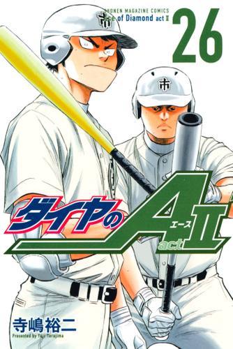 ダイヤのA act2(26) / 寺嶋裕二