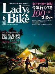 L+bike(レディスバイク) (No.69)