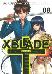 XBLADE + ―CROSS―