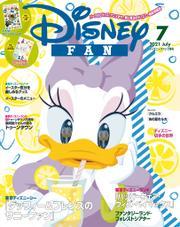 ディズニーファン 2021年 7月号 / ディズニーファン編集部