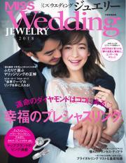 MISS Wedding(ミスウエディング)