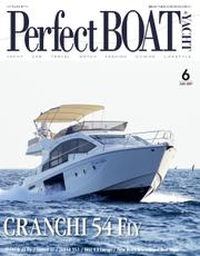 Perfect BOAT(パーフェクトボート)  (2017年6月号)
