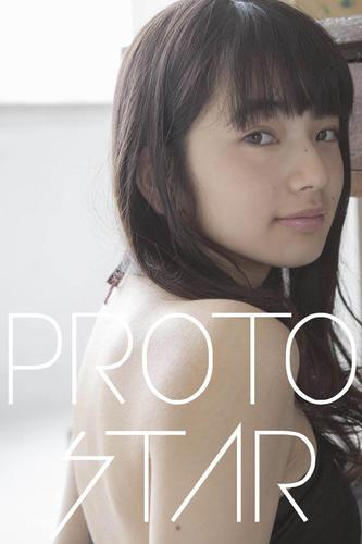 PROTO STAR 小松菜奈 vol.9 / 小松菜奈