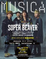 MUSICA(ムジカ) (2021年2月号) / Fact
