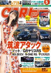 CARトップ(カートップ) (2021年5月号) / 交通タイムス社