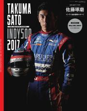 AUTO SPORT(オートスポーツ) 臨時増刊