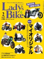 L+bike(レディスバイク) (No.67)