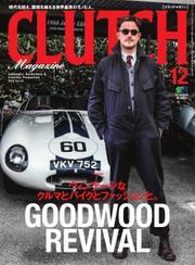 CLUTCH Magazine(クラッチ・マガジン) (Vol.52)